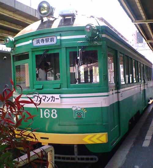 ちんちん電車 ちんちん電車 これは阪堺電車の恵比寿町の駅構内で撮影したのものです。ち... 携帯